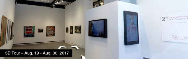 Take a virtual tour of the August 19, 2017 exhibition at Agora Gallery