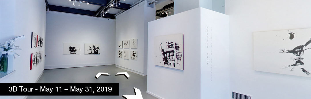 Take a virtual tour of the May 11, 2019 exhibition at Agora Gallery
